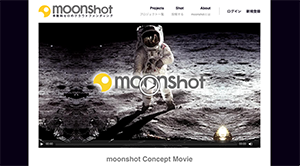 moonshot_site
