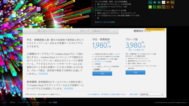 スクリーンショット 2014-01-22 19.09.24
