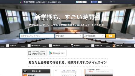 スクリーンショット 2014-01-07 18.38.58