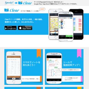 スクリーンショット 2014-01-07 16.19.58