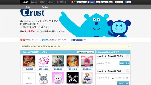 スクリーンショット 2014-02-26 18.32.50