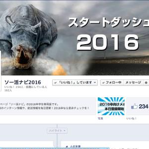 スクリーンショット 2014-04-18 12.27.11