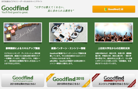 スクリーンショット 2014-04-18 12.32.29