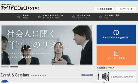 スクリーンショット 2014-04-18 12.38.13