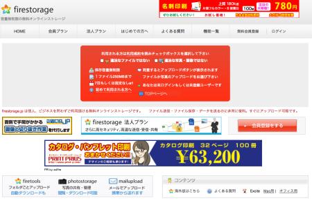 スクリーンショット 2014-05-02 20.11.38
