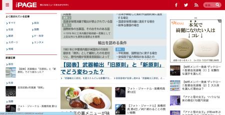 スクリーンショット 2014-05-16 6.47.54