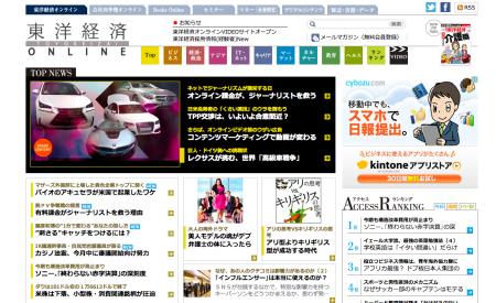 スクリーンショット 2014-05-16 6.47.28