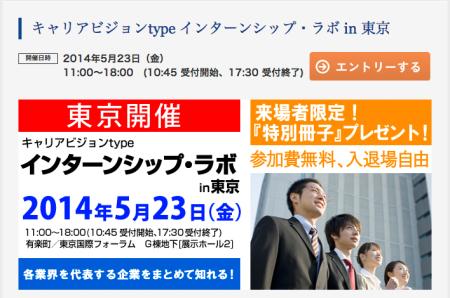 スクリーンショット 2014-05-17 23.36.38