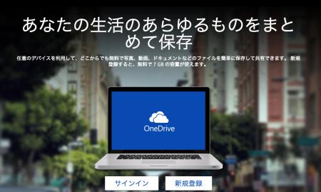 スクリーンショット 2014-05-02 18.42.32