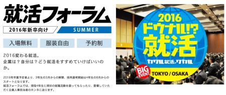 スクリーンショット 2014-05-17 23.36.57