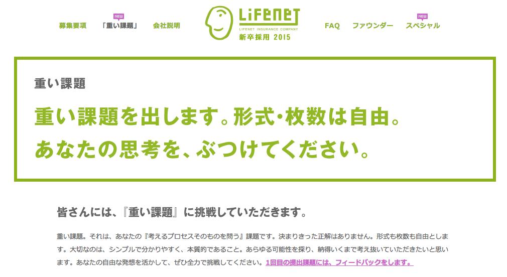 スクリーンショット 2014-05-24 6.48.22