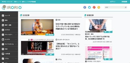 スクリーンショット 2014-05-16 6.47.15