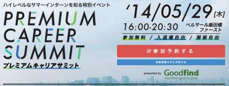 スクリーンショット 2014-05-17 23.36.27