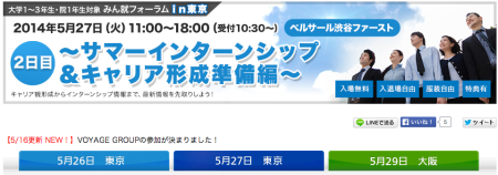 スクリーンショット 2014-05-17 23.36.47
