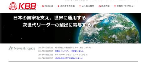 スクリーンショット 2014-05-26 9.19.01