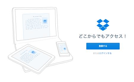スクリーンショット 2014-05-02 18.46.52