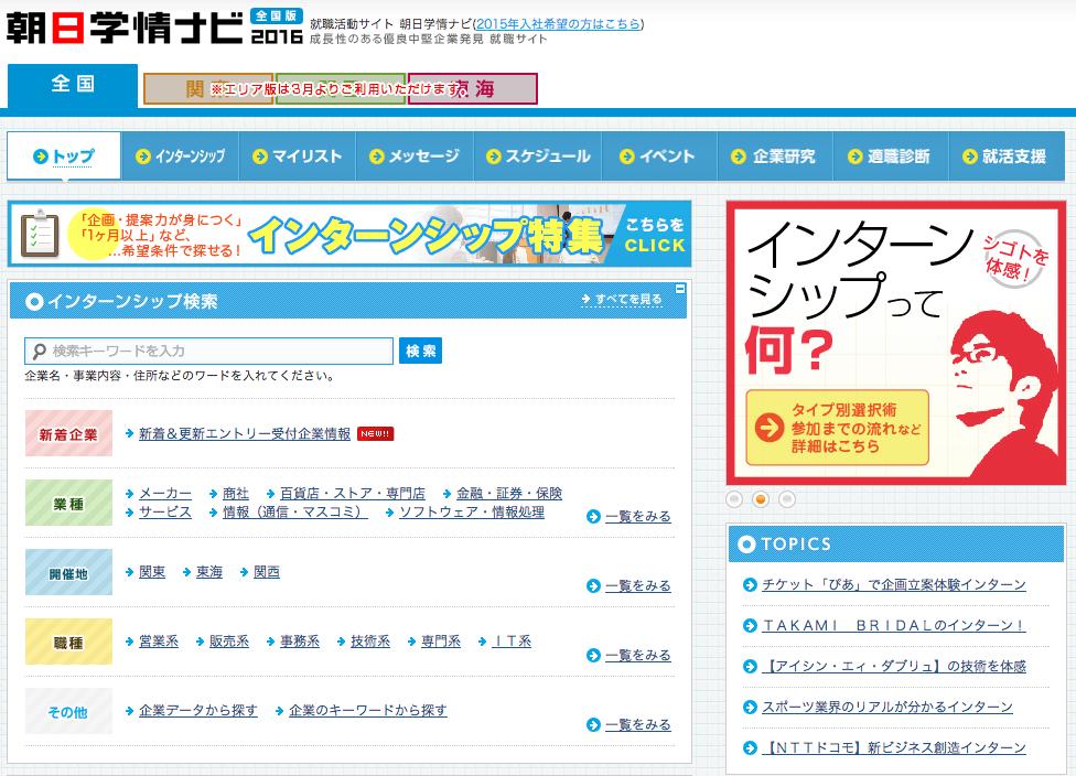 スクリーンショット 2014-06-06 21.17.16