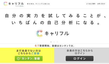 スクリーンショット 2014-06-06 21.32.28