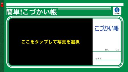 Photo 2014-06-20 11 44 54