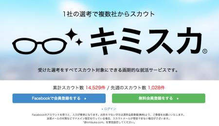スクリーンショット 2014-07-26 10.13.01