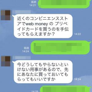 l_mm_line-01