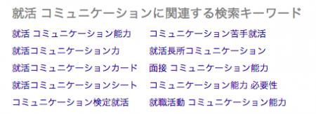 スクリーンショット 2015-03-04 0.16.45