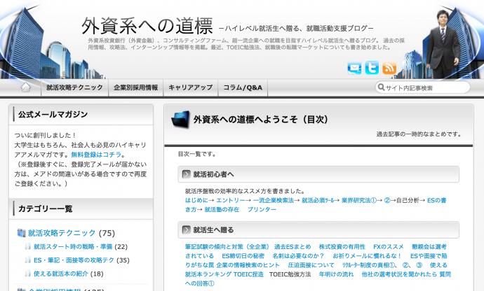 スクリーンショット 2015-04-14 14.48.03