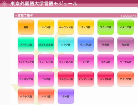 スクリーンショット 2015-05-06 16.53.33