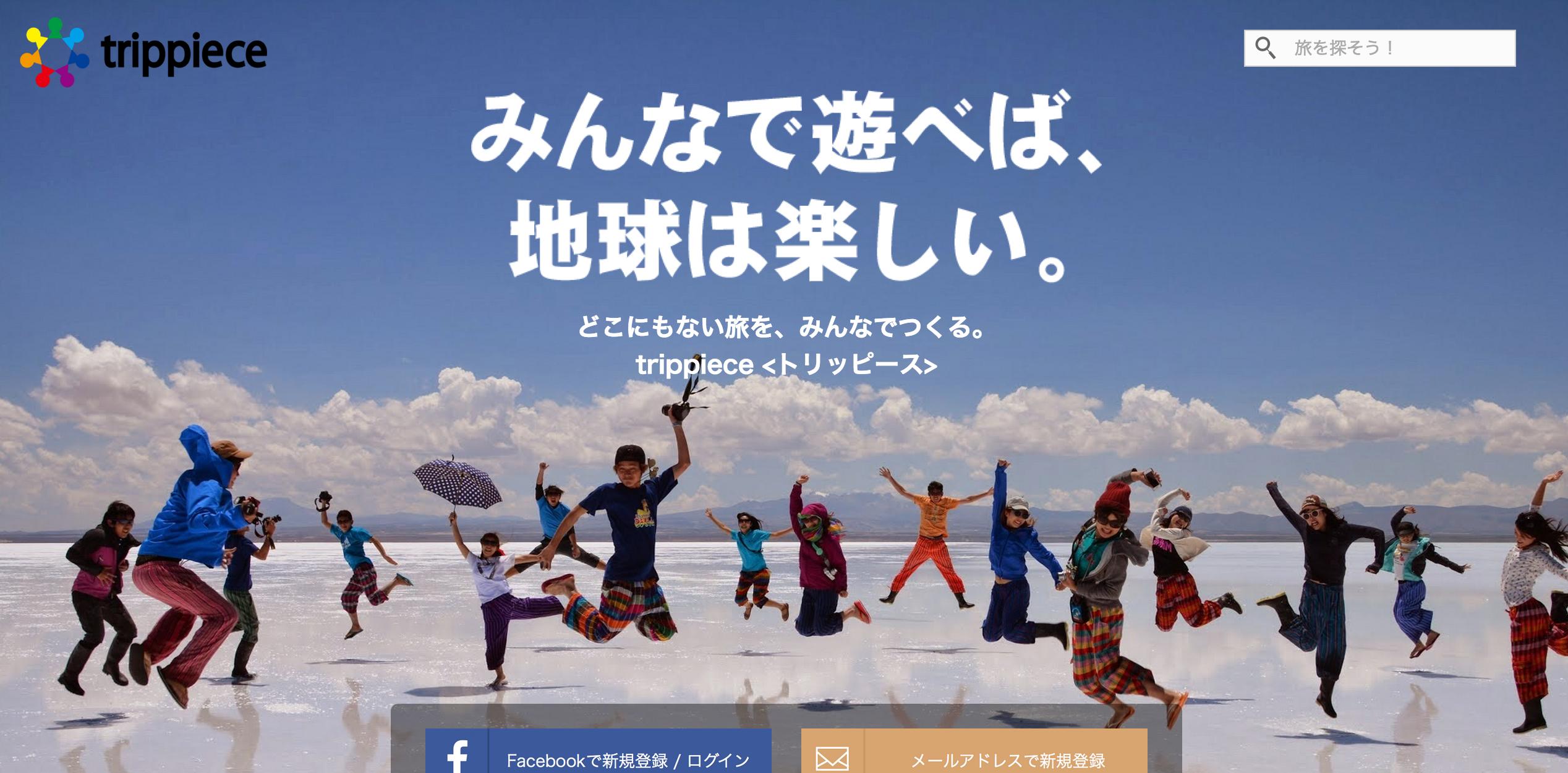 スクリーンショット 2015-06-18 15.50.56