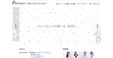 スクリーンショット 2015-06-15 18.35.05