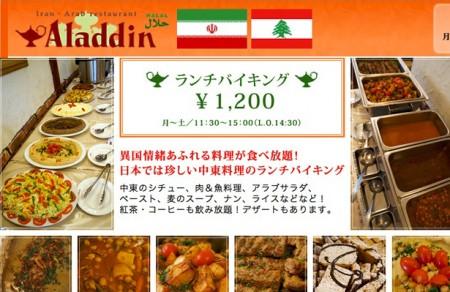 ethnic-restaurant-tokyo003